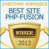www.rusfusion.ru/images/bestsite-100-100-2013.png