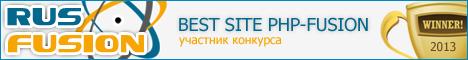 www.rusfusion.ru/images/bestsite-468-60-2013.png