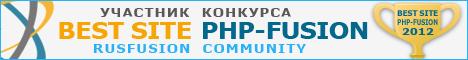 www.rusfusion.ru/images/bestsite_468-60-2012.png